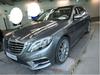 car-auction-MERCEDES-BENZ-S-Klasse W222 (2013)-7684363