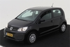 car-auction-VOLKSWAGEN-up!-7889243